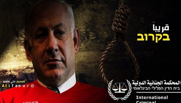 Su pagina al Fatah Netanyahu con cappio