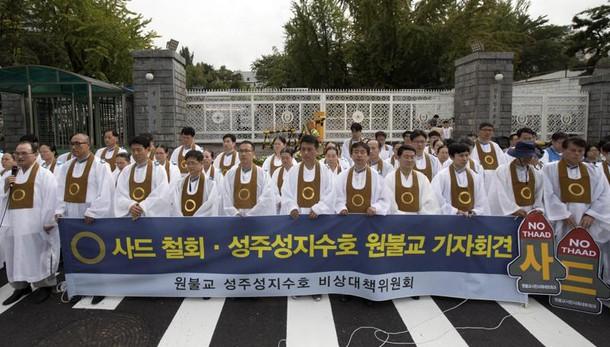 Corea Sud: sistema difesa in campo golf